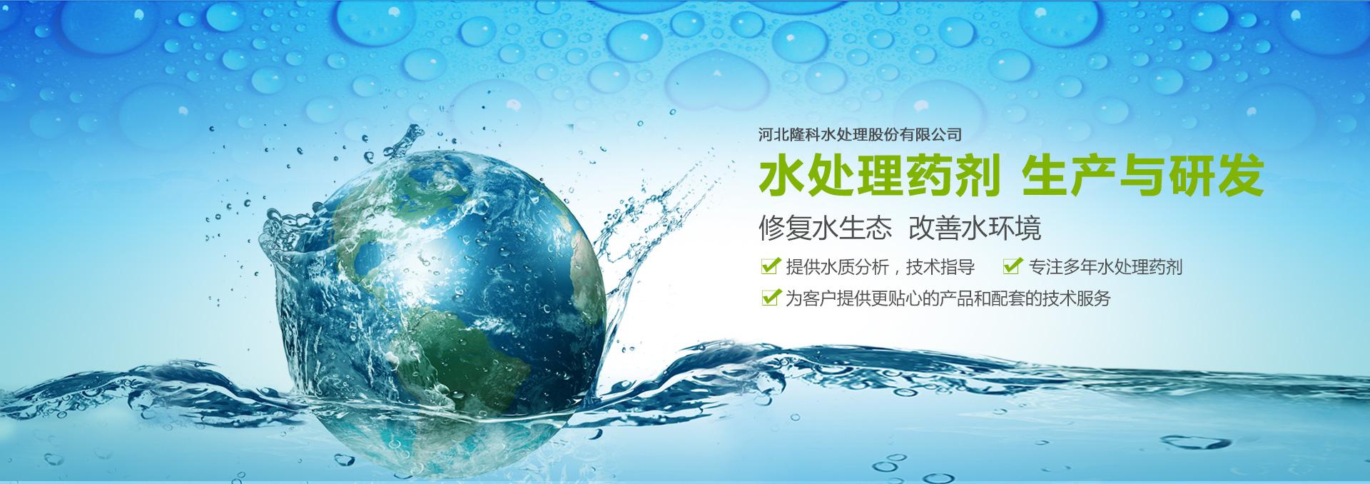 水处理厂家,污水处理公司,污水处理剂