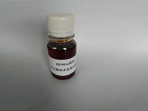 HPMA 水解聚马来酸酐