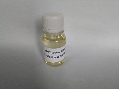 PBTCA·Na4 2-膦酸丁烷-1,2,4-三羧酸四钠